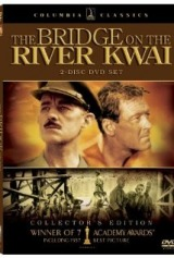 The Bridge on the River Kwai (1957) first entered on 26 April 1996