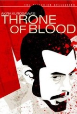 Kumonosu jô (1957) a.k.a Throne of Blood