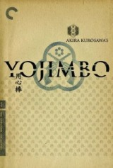 Yojimbo (1961) first entered on 1 August 1999