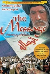The Message (1977) a.k.a Mohammad: Messenger of God