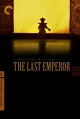 The Last Emperor (1987) first entered on 20 August 1998