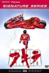 Akira (1988) first entered on 26 April 1996