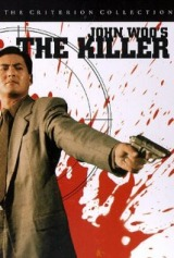 The Killer (1989) a.k.a Bloodshed of Two Heroes
