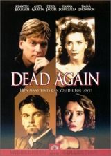 Dead Again (1991) first entered on 26 April 1996
