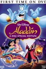 Aladdin (1992) first entered on 26 April 1996