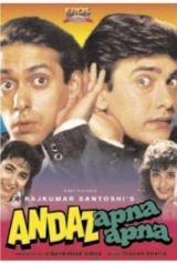 Andaz Apna Apna (1994) moved from 169. to 172.