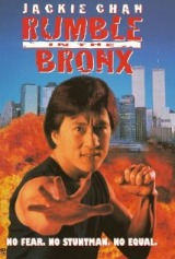 Hong Faan Kui (1995) a.k.a Rumble in the Bronx