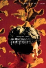 Fa yeung nin wa (2000) a.k.a In the Mood for Love