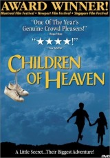 Bacheha-Ye aseman (1997) a.k.a Children of Heaven