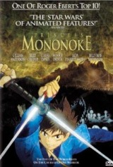 Mononoke-hime (1997) moved from 91. to 92.