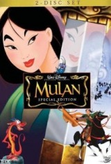 Mulan (1998) first entered on 1 March 1999