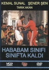 Hababam sinifi sinifta kaldi (1976) first entered on 21 August 2008