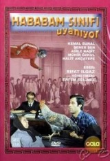 Hababam sinifi uyaniyor (1977) a.k.a The Crazy Class Wakes Up