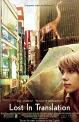 Lost in Translation (2003) first entered on 25 October 2003