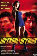 Mou gaan dou (2002) a.k.a Infernal Affairs