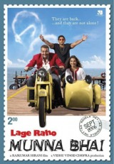 Lage Raho Munna Bhai (2006) first entered on 13 May 2007