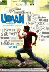 Udaan (2010) a.k.a Flight
