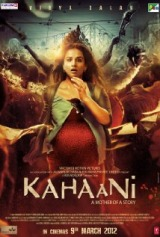 Kahaani (2012) first entered on 8 April 2012
