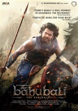 Bahubali: The Beginning (2015) a.k.a Baahubali: The Beginning