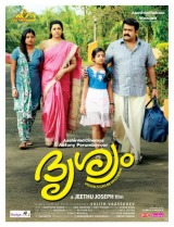 Drishyam (2013) moved from 152. to 154.
