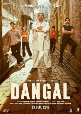 Dangal (2016) first entered on 13 January 2017