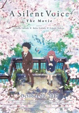 Koe no katachi (2016) a.k.a A Silent Voice
