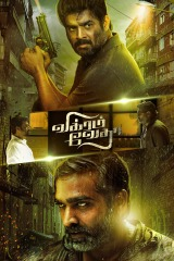 Vikram Vedha (2017) moved from 169. to 172.