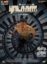 Ratsasan (2018) moved from 170. to 175.