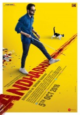 Andhadhun (2018) moved from 114. to 124.